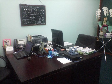 office20080920.jpg