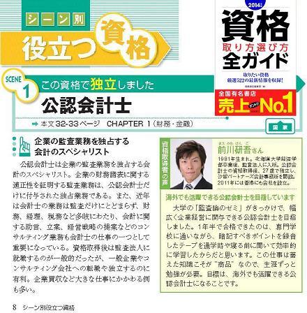 shikakunohon1.JPG