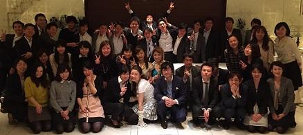 shiodome-bonenkai2014.JPG