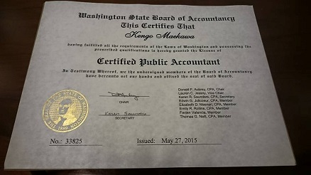 uscpa-certificate.jpg