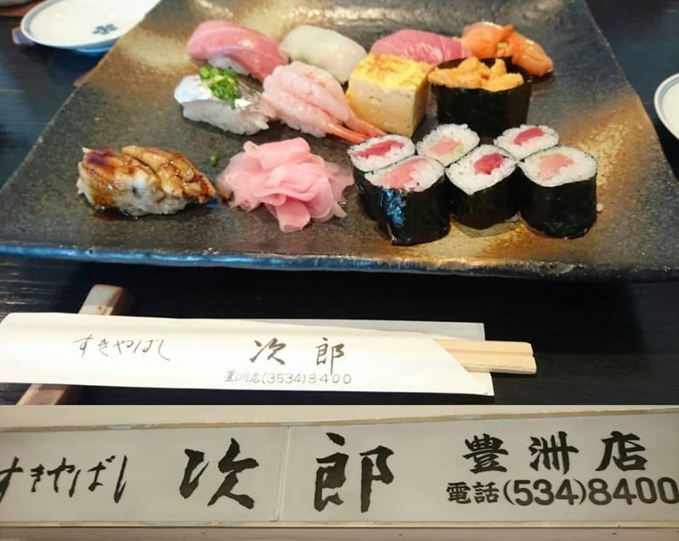 ば し 次郎 すきや 「すきやばし次郎」小野二郎さんに教わる「酢の使い方」