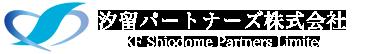 海外進出コンサルティング|汐留パートナーズ株式会社