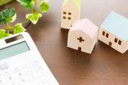 家賃保証事業